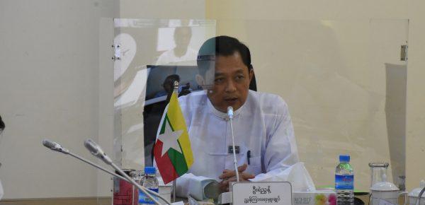 ရုံးချုပ်နှင့် တိုင်းဒေသကြီး/ပြည်နယ်ဦးစီးရုံးများ လုပ်ငန်းညှိနှိုင်းအစည်းအဝေးကျင်းပခြင်း