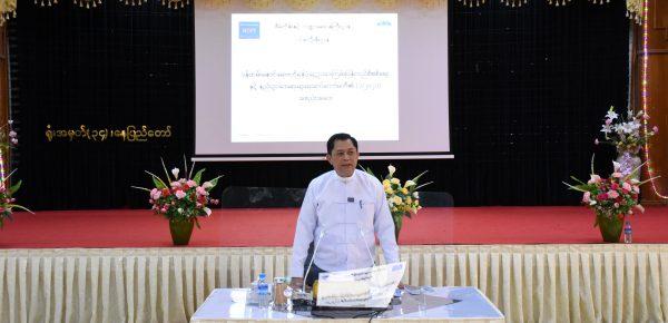 ဝန်ထမ်းနောင်ရေးဗဟိုရန်ပုံငွေ ဥပဒေကြမ်းပြန်လည်စိစစ်ရေးနှင့် နည်းဥပဒေရေးဆွဲရေး ဆပ်ကော်မတီ၏ (၁/၂၀၂၁) အစည်းအဝေးကျင်းပခြင်း